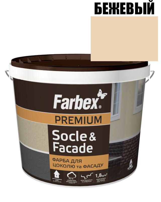 Краска для цоколя и фасада Farbex Бежевая 12 кг